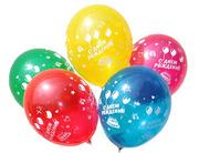 Гелиевые шары - ДЁШЕВО!!!