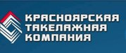 Такелажные работы в Красноярске