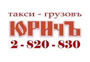 Грузчики в Красноярске не дорого