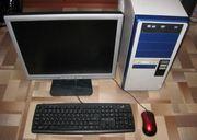 Двухъядерный компьютер с ЖК 19