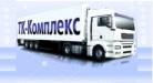 Транспортная компания