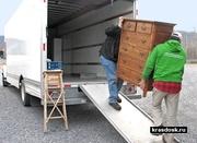 Услуги квартирного переезда