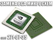Замена BGA микросхем на материнской плате ноутбука.