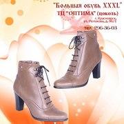 женские весенние ботиночки  41-44