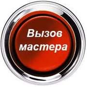 Компьютерный мастер. Красноярск. Выезд бесплатный.