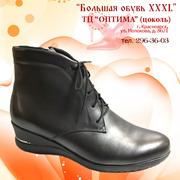 женская обувь большого размера  41-44