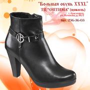 большая женская обувь 41-44