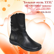 женская обувь 41-44