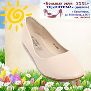 женская обувь 41-43