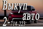 Покупка литья,  авторезины,  колес в сборе R12-23.  Скупка шин и дисков