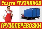 Квартирные переезды в Красноярске