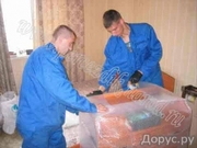 Разборка и упаковка мебели
