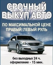 Покупка литья,  авторезины,  колес в сборе R12-23. Срочн
