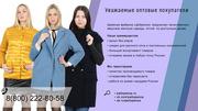 Добрянка: пальто женские ( осень,  зима)