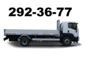 Бортовой открытый грузовик от 1т до 5т.